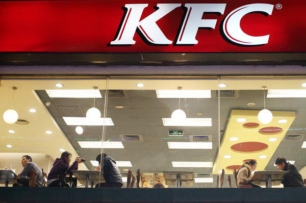 KFC starts going boneless to draw younger and more convenience-minded consumers.