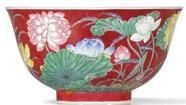 An 18th century Chinese bowl fetched a record $9.5 million at a Sotheby's auction.