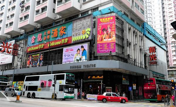 Traffic passes in front of the Sunbeam theater, a location famous for showing Cantonese Opera and which is about to be closed, in Hong Kong.