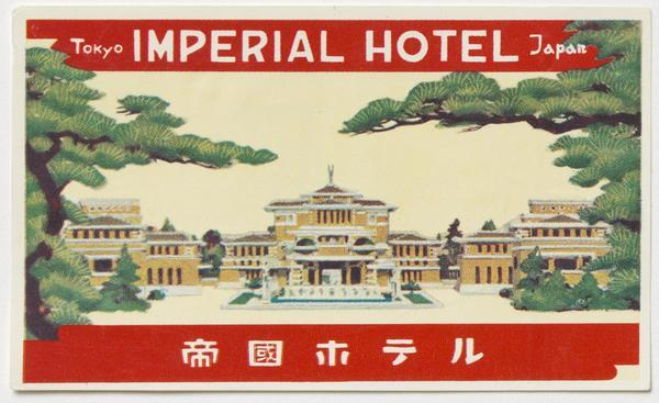 A luggage sticker from Toyko's Imperial Hotel evokes a bygone era in a broad-ranging exhibition about hotels at the Vancouver Art Gallery in Canada.