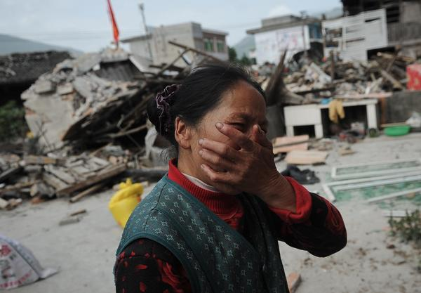 China earthquake - China Earthquake