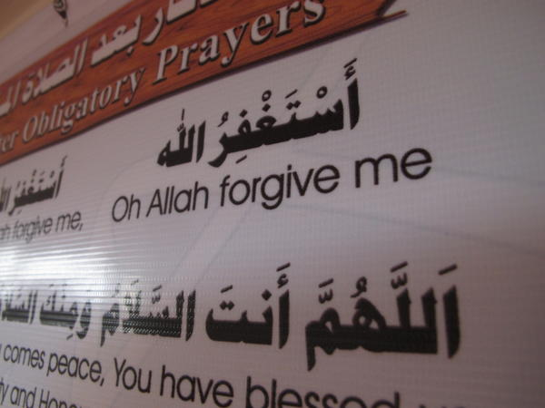 "A sign outlining ""obligatory prayers"" hangs on the sanctuary at the Islamic Society of Boston Cultural Center in Cambridge, Mass., where the Tsarnaev brothers had attended."