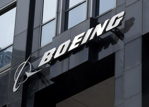 Aviation giant Boeing Co. contributed $1 million to President Barack Obama's second inauguration.