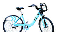 "Divvy bike in ""Chicago blue"""