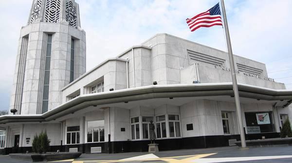 St. Charles' Municipal Building will undergo exterior improvements soon.
