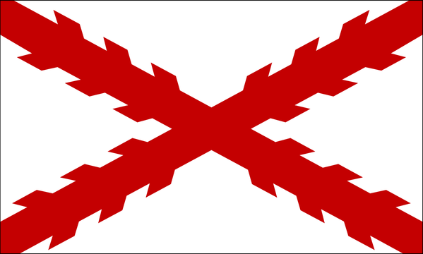 Spanish privateers fled their country's Cross of Burgundy flag into the Chesapeake Bay.