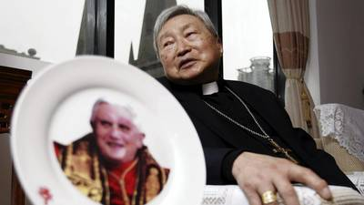 Bishop Aloysius Jin Luxian