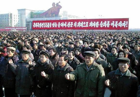 North Korean rally