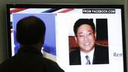 The United States urged North Korea on Thursday to grant amnesty and free an American citizen sentenced to 15 years of hard labor for alleged hostile acts against North Korea.