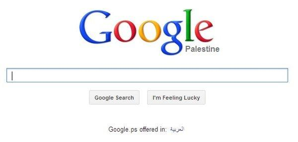 A screenshot of the Palestinian version of the Google homepage, after the tagline was changed from 'Palestinian territories' to 'Palestine.'