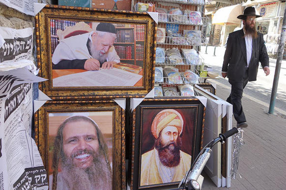 One of Jerusalem¿s most fascinating quarters is Mea She'arim, the city's ultra-Orthodox neighborhood. Kiosks sell posters of leading rabbis. Each rabbi has his own following, and the rabbi one follows influences