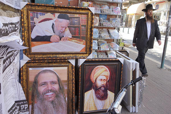 One of Jerusalem¿s most fascinating quarters is Mea She'arim, the city's ultra-Orthodox neighborhood. Kiosks sell posters of leading rabbis. Each rabbi has his own following, and the rabbi one follows influences how you live and dress.