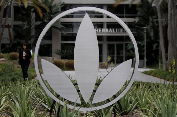 Herbalife shares were up more than 5% in early trading Monday.