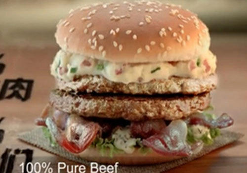 "Two-all beef patties, mashed potatoes, lettuce, pickles, onions on a sesame seed bun. That's the recipe for a ""manly meal"" in China."