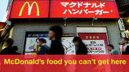 McDonald's food you can't get here