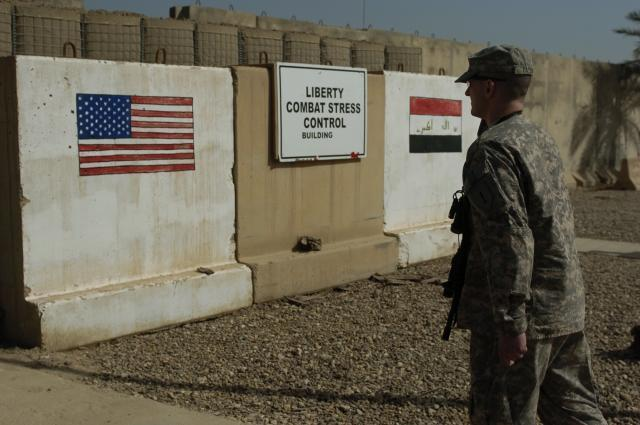 Camp Liberty combat stress center in Baghdad, where five U.S. service members were shot to death in May 2009.