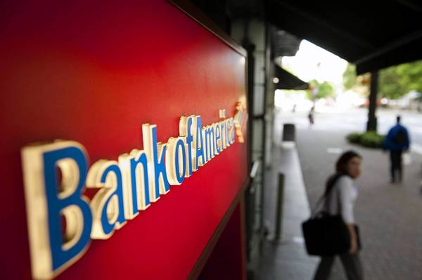 BofA mortgage holders who had account service fees waived will lose that benefit in a year because the bank sold its mortgage servicing rights.