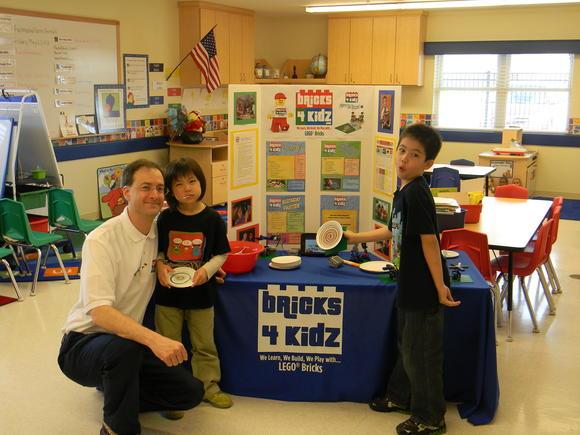 Spring Fling Fundraiser at Primrose School at Naperville Crossings