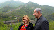 Benjamin and Sara Netanyahu