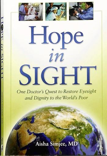 """Hope in Sight,"" by Aisha Simjee, MD."