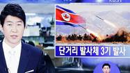 North Korea fires short-range missiles off east coast