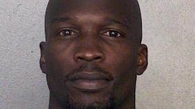 'DWTS' alum Chad Johnson in custody on alleged probation violation