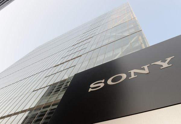 The Sony headquarters building in Tokyo.