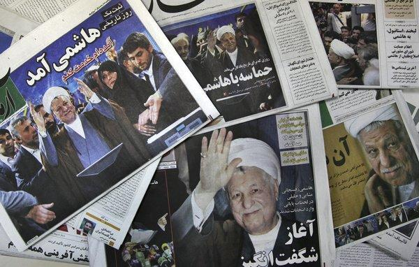 Rafsanjani excluded from Iran presidential election