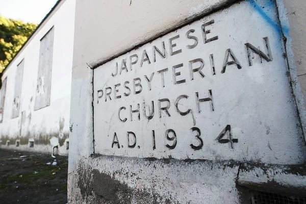 The Wintersburg Japanese Presbyterian Church in Huntington Beach.