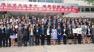 <strong></strong>La Cañada High School students Caitlyn Seo and Mena Hanna traveled to China last month to attend an international education conference.