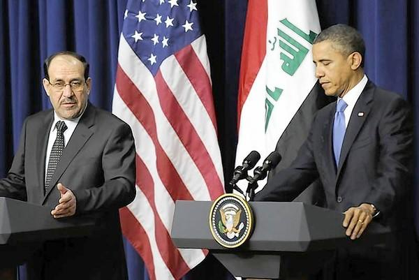 Al-Maliki and Obama hold a joint news conference in the Eisenhower Executive Office Building on the White House campus in Washington.