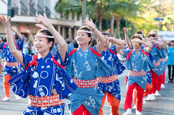 More than 500 participants representing different performance groups and organizations from Hawaii and around the world will be participating in the Pan-Pacific Parade on June 9.