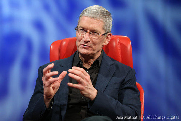 Apple CEO Tim Cook will face more pressure to increase the company's stock price under the new terms of his executive compensation plan.