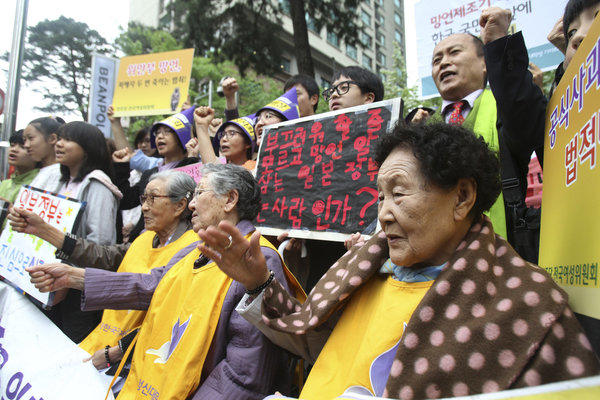 Korean comfort women protest