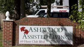Schuett asks for closed hearing on Ashwood license