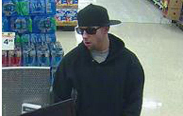 Suspect in a bank robbery in Lombard earlier this month.