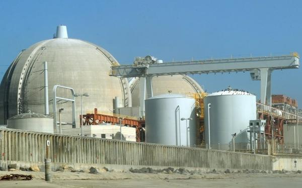 San Onofre Nuclear Generating Station will be closed.