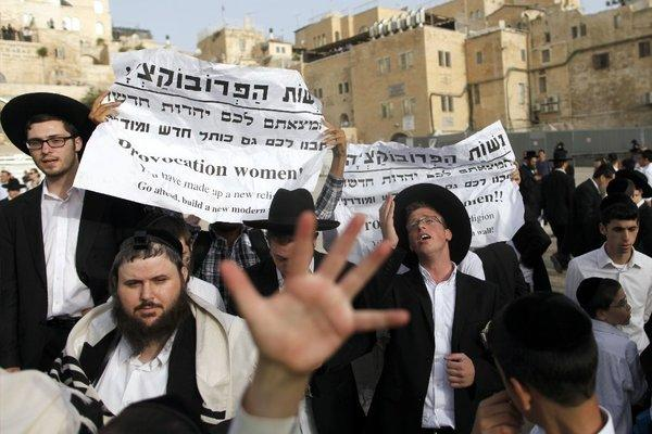 Protest at the Western Wall