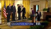 Senate To Begin Formal Debate On Immigration Reform