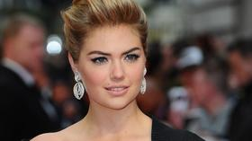 Kate Upton: Cover girl to glamour girl