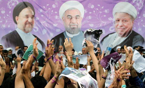 Iranian presidential election campaign rally