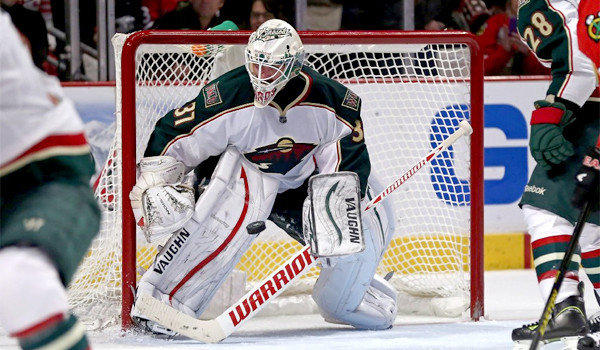 Minnesota Wild goalie Josh Harding, who was diagnosed with multiple sclerosis in the fall, has received the Masterson Trophy, which is awarded to the player best exemplifying the qualities of perseverance, sportsmanship and dedication to hockey.