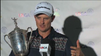 U.S. Open winner Justin Rose [Video]