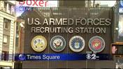 FBI Releases New Video In Bombing Of Times Square Armed Forces Recruiting Center