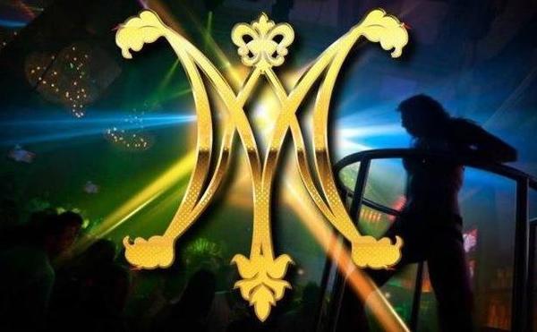 The Mirage Nightclub logo.