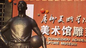 China has a Kobe Bryant statue?