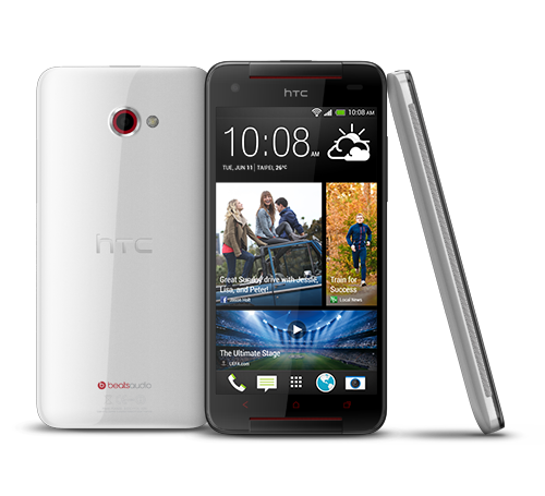 The HTC Butterfly S has a 3,200-mAh battery, a larger capacity than most other smartphones. The Butterfly S replaces the Butterfly, which was sold as the Droid DNA in the U.S.