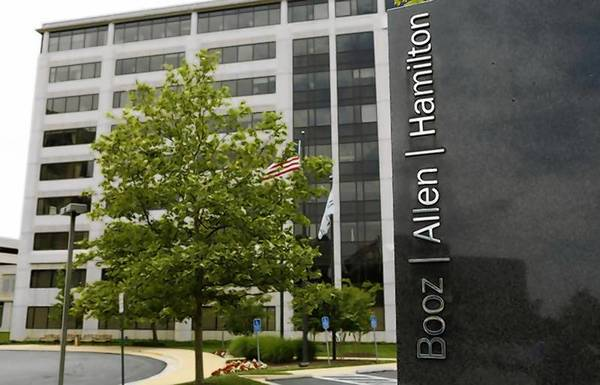The Booz Allen Hamilton Holding Corp office building is seen in McLean, Virginia.