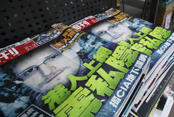 Edward Snowden's face adorns the cover of a Hong Kong magazine.