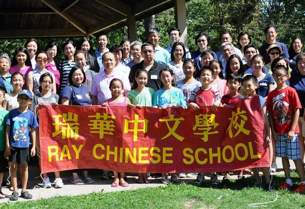 Teachers, students and families of the Ray Chinese School recently gathered for a summer picnic outing.